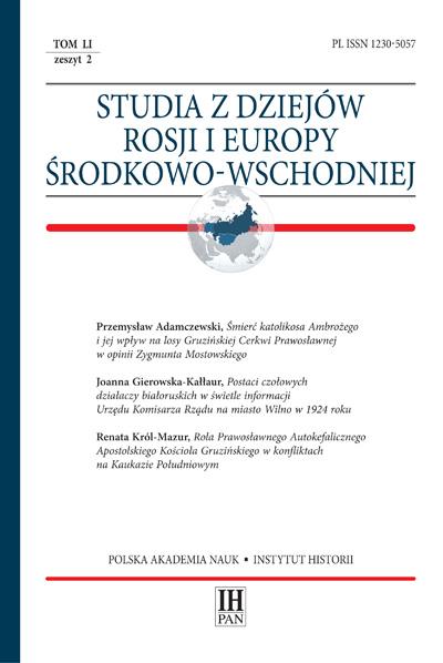 studia z dziejów rosji okładka LI-1-druk