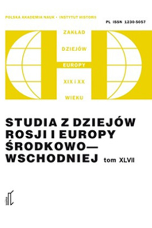 Studia-z-dziejow
