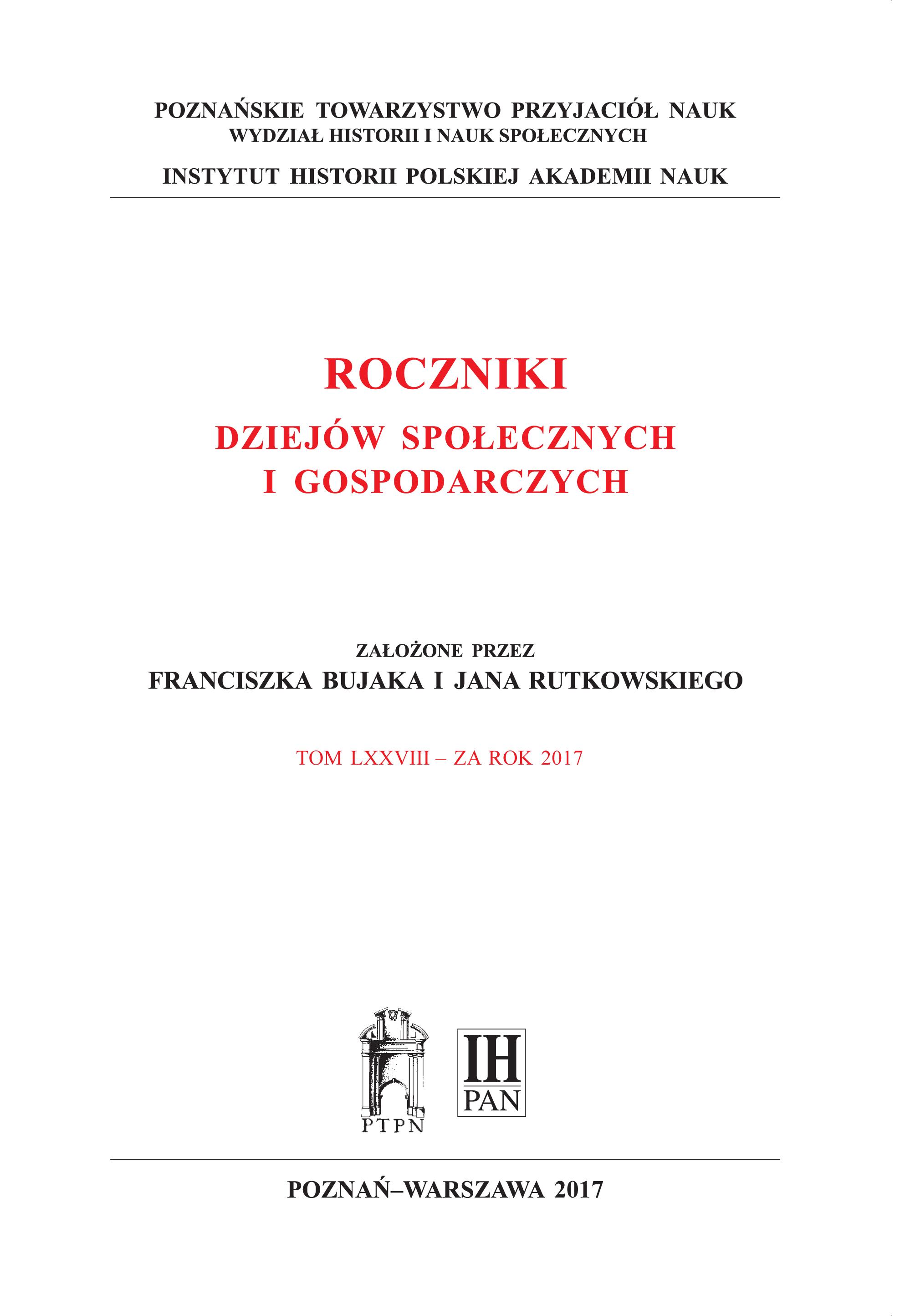 10-RDSG_okladka2017_tom_78