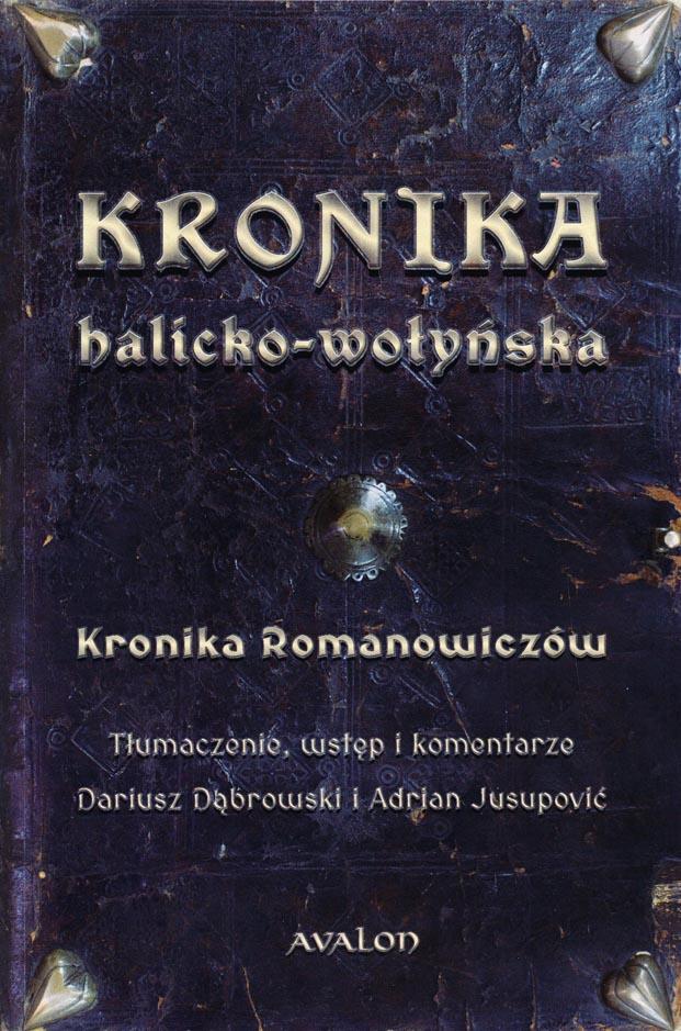 12-Jusupović KronikaRomanowiczów - 0370