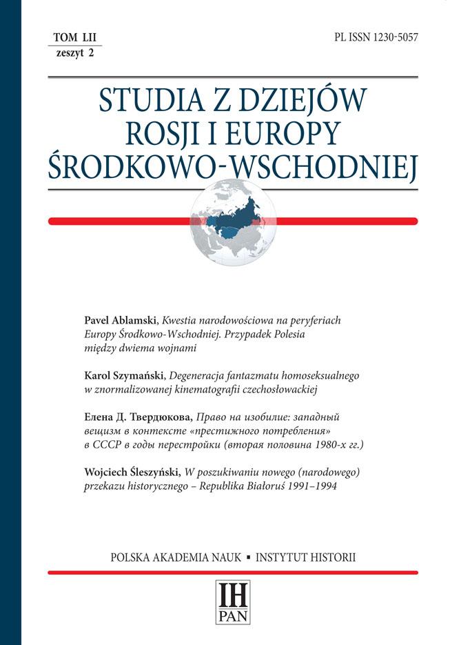 studia z dziejów rosji okładka LII-1-druk